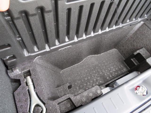 荷室下収納ボックス!