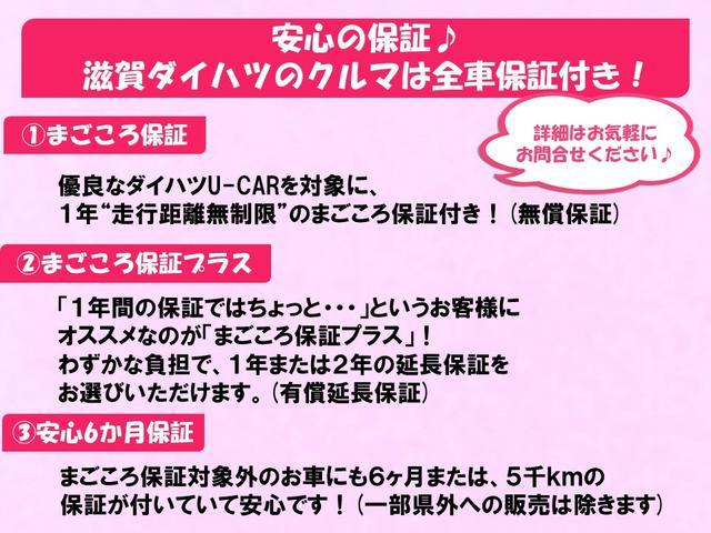 X キーフリー オートエアコン エコアイドル(5枚目)