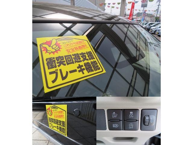 スタイルXリミテッド SA3 届出済未使用車 スマアシ3(9枚目)