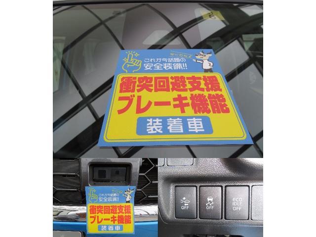 アクティバG SAII ナビ ETC LEDライト(8枚目)