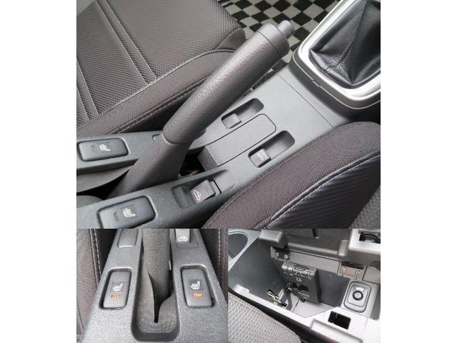 「ダイハツ」「コペン」「オープンカー」「滋賀県」の中古車16