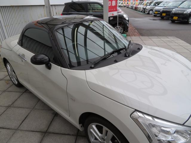 「ダイハツ」「コペン」「オープンカー」「滋賀県」の中古車29