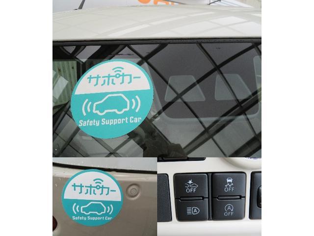Xメイクアップリミテッド SAIII 届出済未使用車(16枚目)