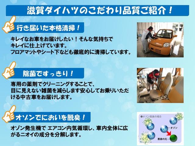 セロ 地デジナビ ETC 走行1.6万KM シートヒーター(6枚目)