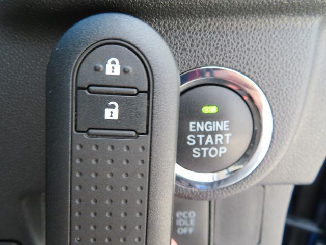 エンジン始動はボタンでOK!スマートキー&プッシュボタンスタート!