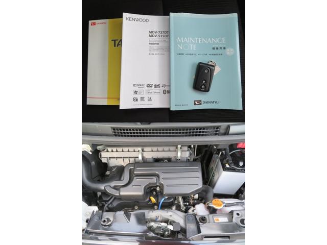 バッテリー交換等、点検整備後にお引き渡しさせていただきます。