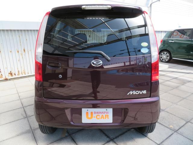 もちろん全車保証付き!ディーラーならではの大きな安心と万全のアフターフォローであなたのカーライフをサポート致します!
