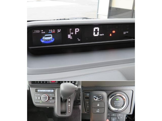 Xセレクション 届出済未使用車 電動スライドドア LED 追突被害軽減ブレーキ スマートアシスト 電動スライドドア コーナーセンサー スマートキー オートエアコン LEDヘッドライト 届出済未使用車(14枚目)