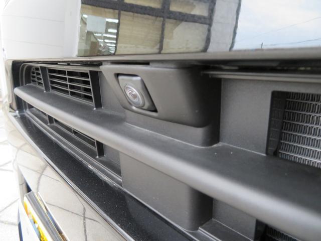 Xセレクション 届出済未使用車 電動スライドドア LED 追突被害軽減ブレーキ スマートアシスト 電動スライドドア コーナーセンサー スマートキー オートエアコン LEDヘッドライト 届出済未使用車(41枚目)