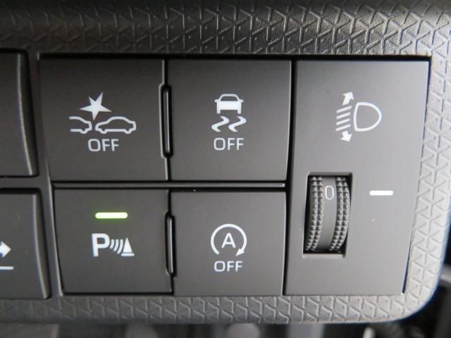 Xセレクション 届出済未使用車 電動スライドドア LED 追突被害軽減ブレーキ スマートアシスト 電動スライドドア コーナーセンサー スマートキー オートエアコン LEDヘッドライト 届出済未使用車(61枚目)