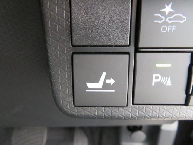 Xセレクション 届出済未使用車 電動スライドドア LED 追突被害軽減ブレーキ スマートアシスト 電動スライドドア コーナーセンサー スマートキー オートエアコン LEDヘッドライト 届出済未使用車(63枚目)