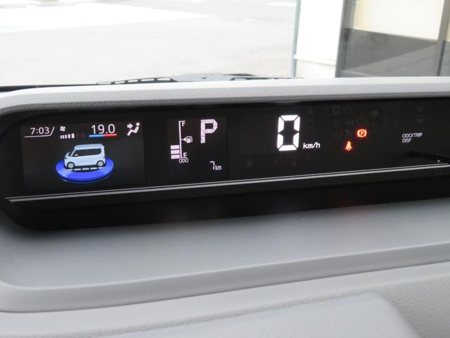 Xセレクション 届出済未使用車 電動スライドドア LED 追突被害軽減ブレーキ スマートアシスト 電動スライドドア コーナーセンサー スマートキー オートエアコン LEDヘッドライト 届出済未使用車(64枚目)