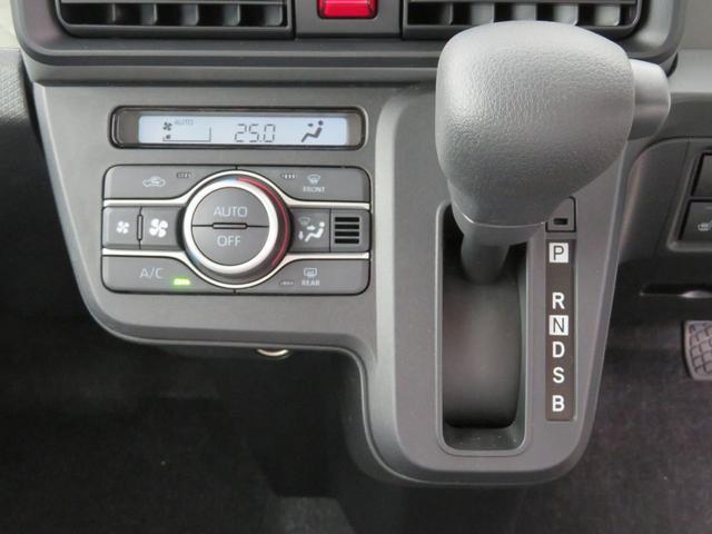 Xセレクション 届出済未使用車 電動スライドドア LED 追突被害軽減ブレーキ スマートアシスト 電動スライドドア コーナーセンサー スマートキー オートエアコン LEDヘッドライト 届出済未使用車(65枚目)