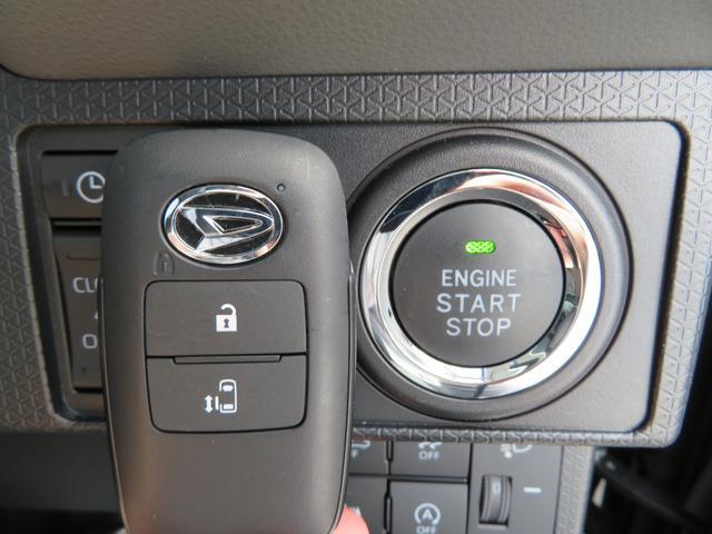 Xセレクション 届出済未使用車 電動スライドドア LED 追突被害軽減ブレーキ スマートアシスト 電動スライドドア コーナーセンサー スマートキー オートエアコン LEDヘッドライト 届出済未使用車(66枚目)
