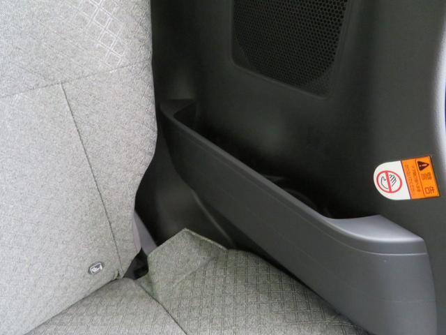 Xセレクション 届出済未使用車 電動スライドドア LED 追突被害軽減ブレーキ スマートアシスト 電動スライドドア コーナーセンサー スマートキー オートエアコン LEDヘッドライト 届出済未使用車(76枚目)