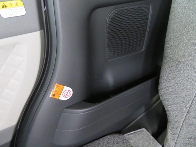 Xセレクション 届出済未使用車 電動スライドドア LED 追突被害軽減ブレーキ スマートアシスト 電動スライドドア コーナーセンサー スマートキー オートエアコン LEDヘッドライト 届出済未使用車(77枚目)