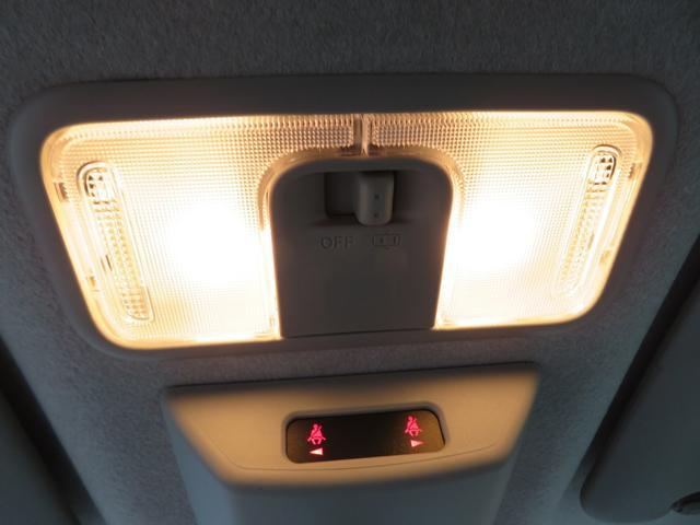 Xセレクション 届出済未使用車 電動スライドドア LED 追突被害軽減ブレーキ スマートアシスト 電動スライドドア コーナーセンサー スマートキー オートエアコン LEDヘッドライト 届出済未使用車(80枚目)