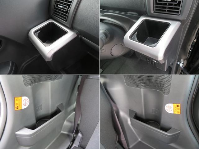 GターボリミテッドSA3 届出済未使用車 両側パワスラ 追突被害軽減ブレーキ スマアシ3 両側電動スライドドア スマートキー オートエアコン ターボ ナビ装着時用パノラマカメラ(カメラのみ)(16枚目)