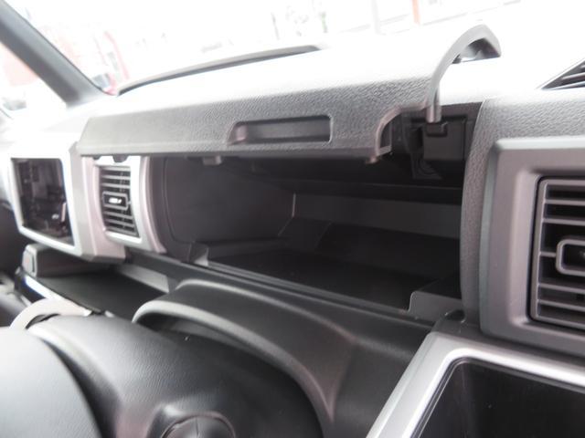 GターボリミテッドSA3 届出済未使用車 両側パワスラ 追突被害軽減ブレーキ スマアシ3 両側電動スライドドア スマートキー オートエアコン ターボ ナビ装着時用パノラマカメラ(カメラのみ)(62枚目)