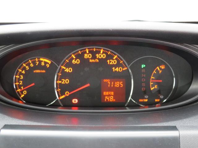 メモリアルエディション スマートキー 車検整備付 スマートキー 車検整備付き(13枚目)