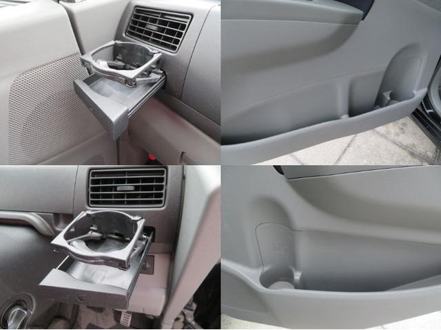 メモリアルエディション スマートキー 車検整備付 スマートキー 車検整備付き(16枚目)