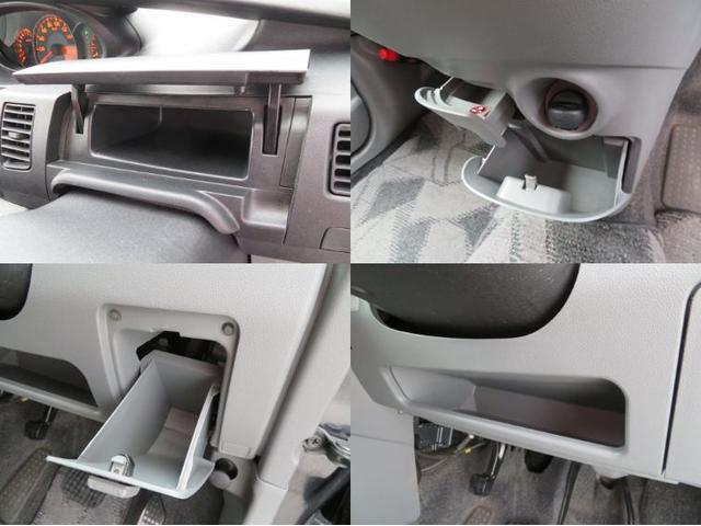 メモリアルエディション スマートキー 車検整備付 スマートキー 車検整備付き(17枚目)