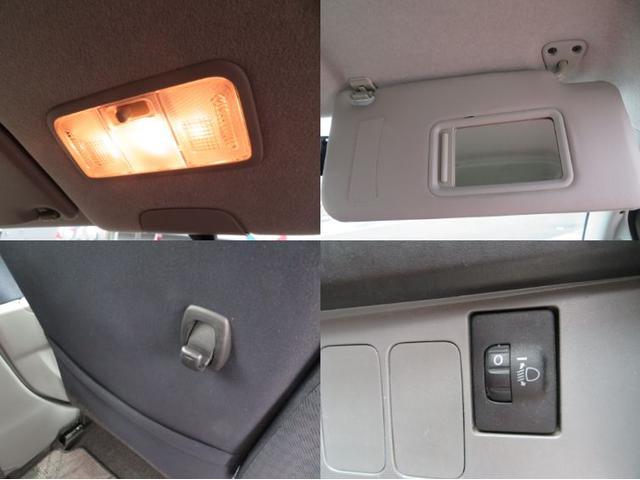 メモリアルエディション スマートキー 車検整備付 スマートキー 車検整備付き(18枚目)