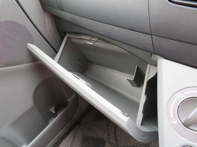 メモリアルエディション スマートキー 車検整備付 スマートキー 車検整備付き(43枚目)