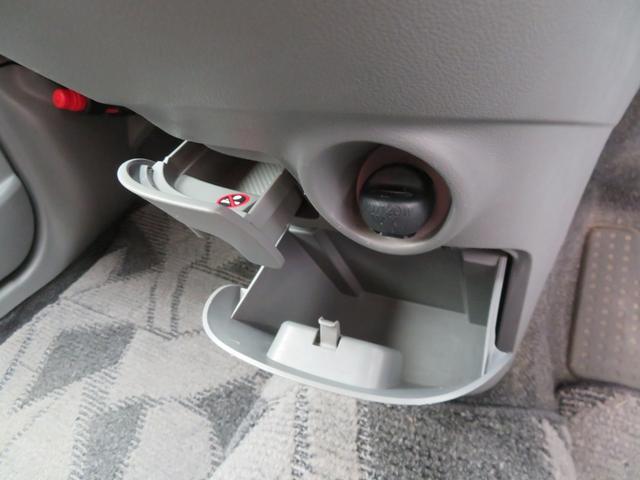 メモリアルエディション スマートキー 車検整備付 スマートキー 車検整備付き(45枚目)