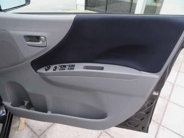 メモリアルエディション スマートキー 車検整備付 スマートキー 車検整備付き(54枚目)