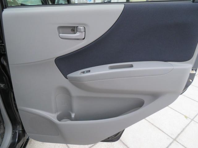 メモリアルエディション スマートキー 車検整備付 スマートキー 車検整備付き(57枚目)