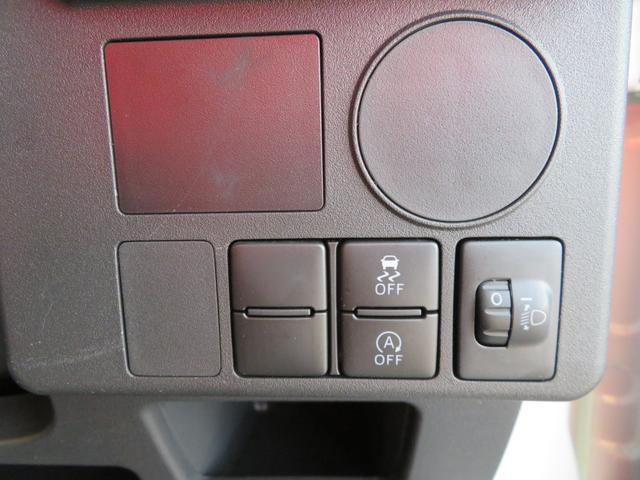 D キーレス エコアイドル 両側スライドドア 届出済未使用車 アイドリングストップ キーレス 両側スライドドア 届出済未使用車(49枚目)