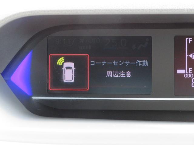 カスタムRS クルーズコントロール 前席シートヒーター 追突被害軽減ブレーキ スマアシ 両側電動スライドドア スマートキー オートエアコン 両側電動スライドドア レーダークルーズコントロール(17枚目)