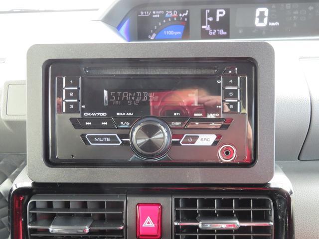カスタムRS クルーズコントロール 前席シートヒーター 追突被害軽減ブレーキ スマアシ 両側電動スライドドア スマートキー オートエアコン 両側電動スライドドア レーダークルーズコントロール(18枚目)