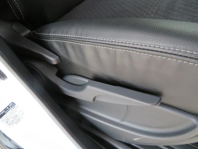 カスタムRS クルーズコントロール 前席シートヒーター 追突被害軽減ブレーキ スマアシ 両側電動スライドドア スマートキー オートエアコン 両側電動スライドドア レーダークルーズコントロール(36枚目)