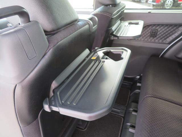 カスタムRS クルーズコントロール 前席シートヒーター 追突被害軽減ブレーキ スマアシ 両側電動スライドドア スマートキー オートエアコン 両側電動スライドドア レーダークルーズコントロール(41枚目)