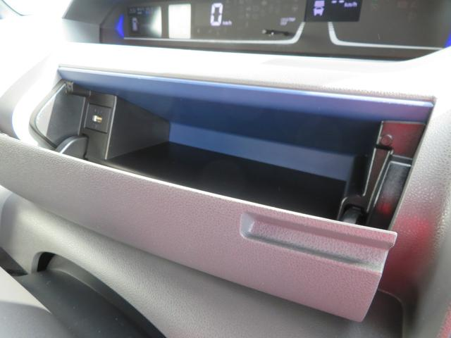 カスタムRS クルーズコントロール 前席シートヒーター 追突被害軽減ブレーキ スマアシ 両側電動スライドドア スマートキー オートエアコン 両側電動スライドドア レーダークルーズコントロール(60枚目)