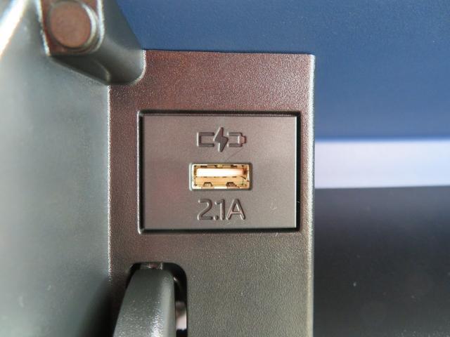 カスタムRS クルーズコントロール 前席シートヒーター 追突被害軽減ブレーキ スマアシ 両側電動スライドドア スマートキー オートエアコン 両側電動スライドドア レーダークルーズコントロール(61枚目)
