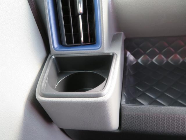 カスタムRS クルーズコントロール 前席シートヒーター 追突被害軽減ブレーキ スマアシ 両側電動スライドドア スマートキー オートエアコン 両側電動スライドドア レーダークルーズコントロール(63枚目)