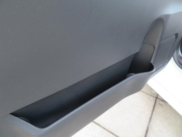カスタムRS クルーズコントロール 前席シートヒーター 追突被害軽減ブレーキ スマアシ 両側電動スライドドア スマートキー オートエアコン 両側電動スライドドア レーダークルーズコントロール(71枚目)