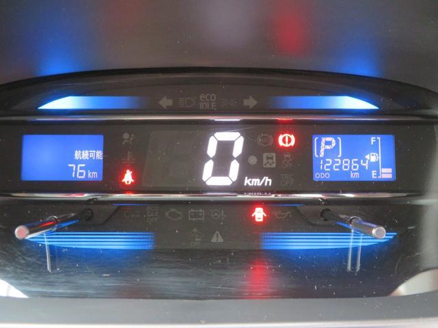 X SA スマアシ キーレス 純正アルミ 車検整備付 追突被害軽減ブレーキ スマアシ キーレス 純正アルミ 車検整備付き(12枚目)
