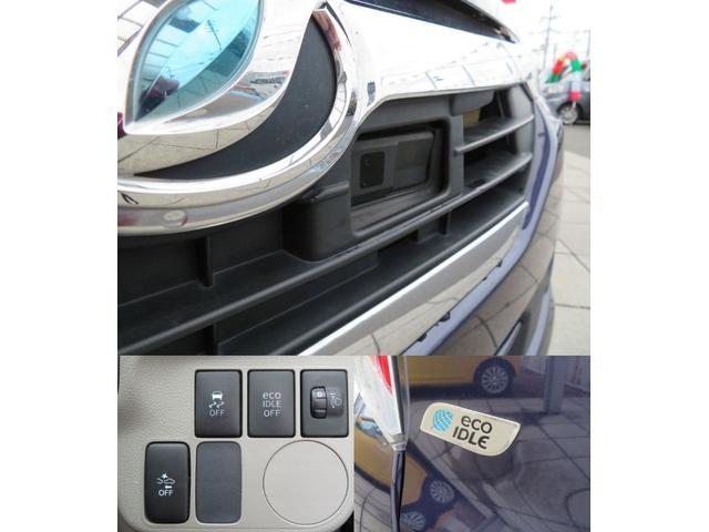 X SA スマアシ キーレス 純正アルミ 車検整備付 追突被害軽減ブレーキ スマアシ キーレス 純正アルミ 車検整備付き(15枚目)