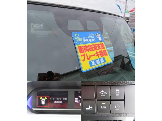 カスタムRS スタイルパック ターボ付 追突被害軽減ブレーキ スマアシ 両側電動スライドドア スマートキー オートエアコン LEDヘッドライト ターボ(8枚目)