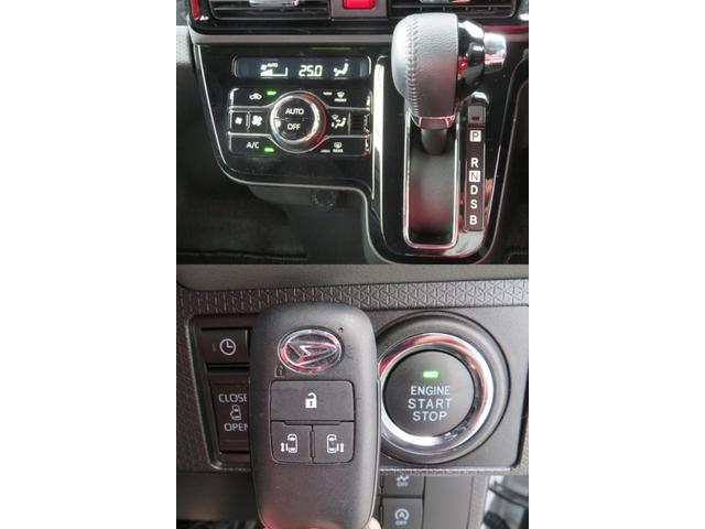 カスタムRS スタイルパック ターボ付 追突被害軽減ブレーキ スマアシ 両側電動スライドドア スマートキー オートエアコン LEDヘッドライト ターボ(14枚目)