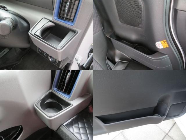 カスタムRS スタイルパック ターボ付 追突被害軽減ブレーキ スマアシ 両側電動スライドドア スマートキー オートエアコン LEDヘッドライト ターボ(17枚目)