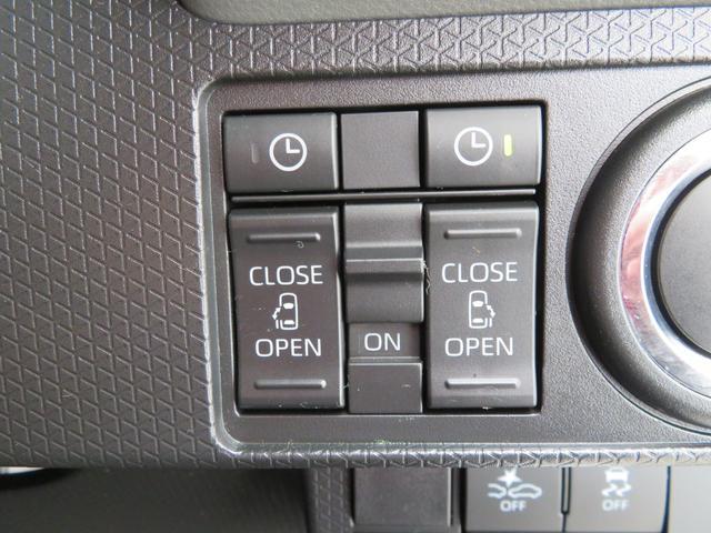 カスタムRS スタイルパック ターボ付 追突被害軽減ブレーキ スマアシ 両側電動スライドドア スマートキー オートエアコン LEDヘッドライト ターボ(55枚目)