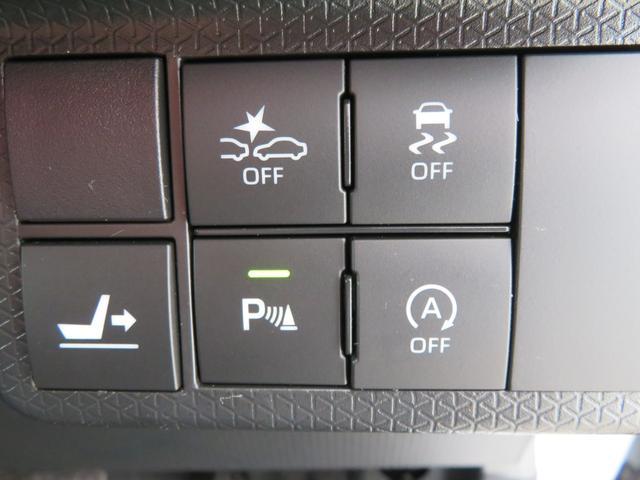 カスタムRS スタイルパック ターボ付 追突被害軽減ブレーキ スマアシ 両側電動スライドドア スマートキー オートエアコン LEDヘッドライト ターボ(56枚目)