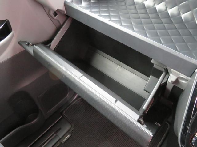カスタムRS スタイルパック ターボ付 追突被害軽減ブレーキ スマアシ 両側電動スライドドア スマートキー オートエアコン LEDヘッドライト ターボ(66枚目)