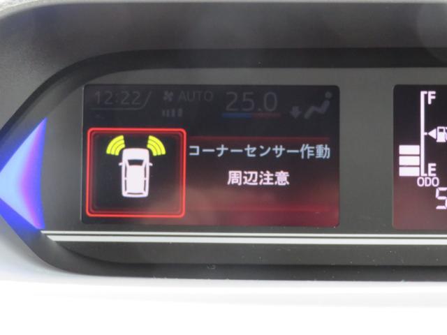 カスタムRS スタイルパック ターボ付 追突被害軽減ブレーキ スマアシ 両側電動スライドドア スマートキー オートエアコン LEDヘッドライト ターボ(72枚目)