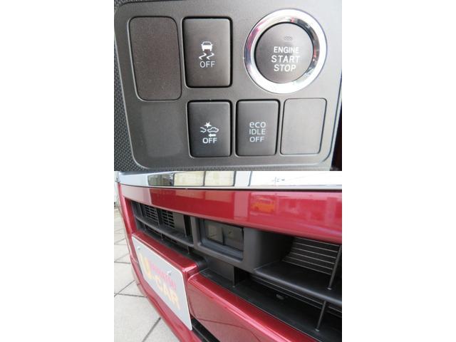 カスタム X SA 走行42000km スマアシ キーフリー LEDヘッドライト 純正フォグランプ エコアイドル シートリフター 誤発進抑制制御機能 横滑り防止装置機能 オートライト オートエアコン 純正アルミホイール(5枚目)